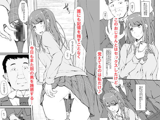 Re:Temptation1のエロ同人誌