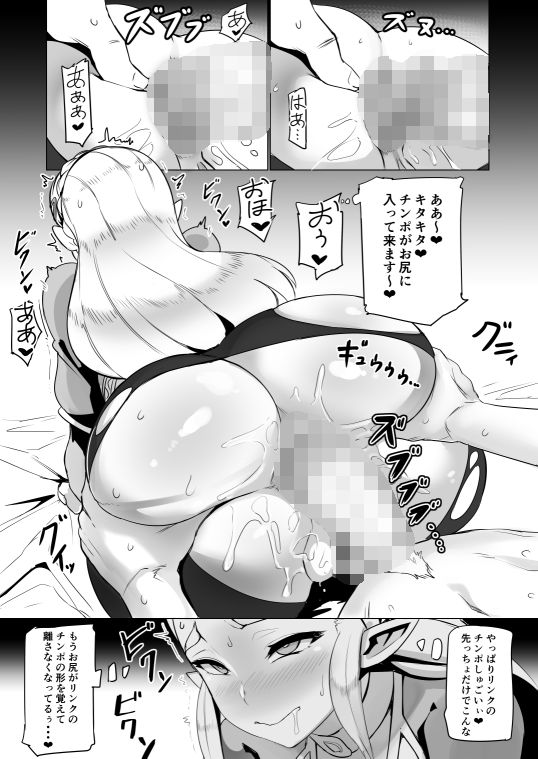 ギャル子あ!まとめ_無料画像