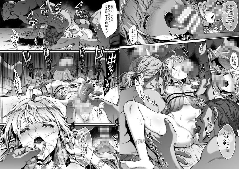 黄昏の娼エルフ4-娼婦にされた未熟なハイエルフ2の無料試し読み2