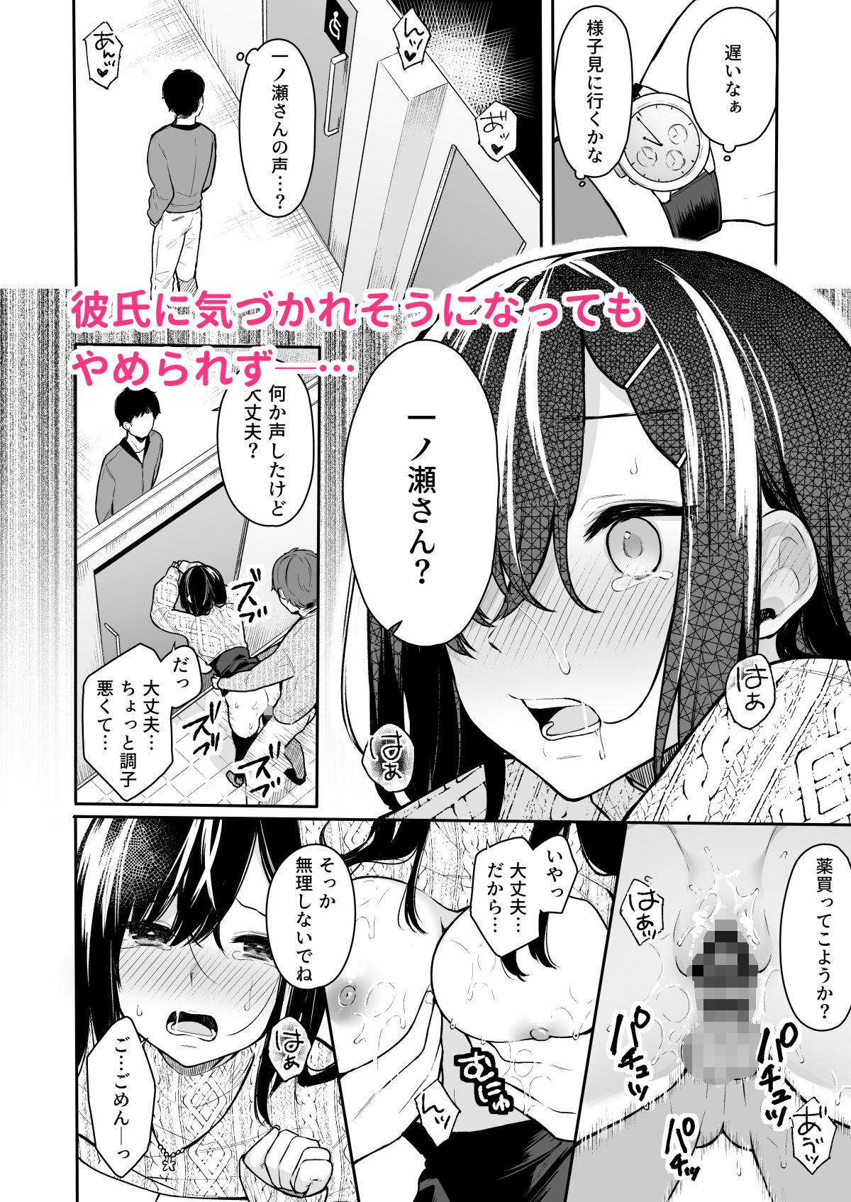 イトムスビ-vol.2-の無料試し読み2