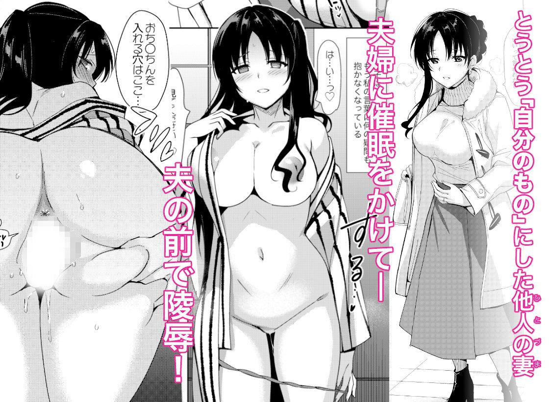 メスメリズム 石田祥子の場合・4_無料画像