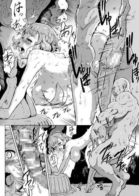 Lust Ritual 性なる生贄の無料試し読み5