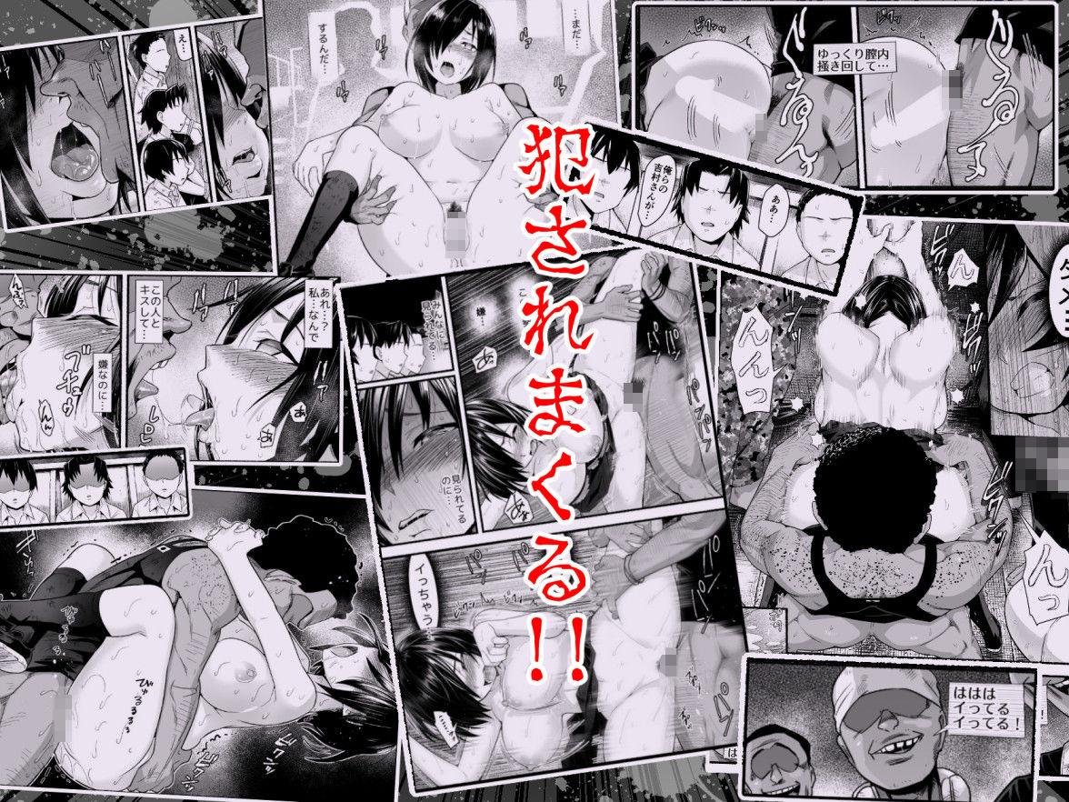 無人島キメセク快楽堕ち…ないJK!吉村さん5話の無料画像