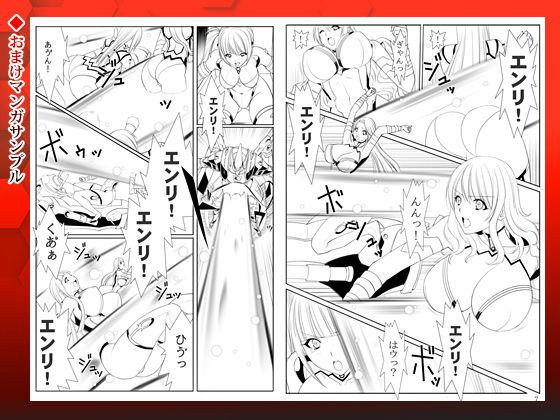 【女ザコ】調教!オルター部隊!【女戦闘員】の無料試し読み6
