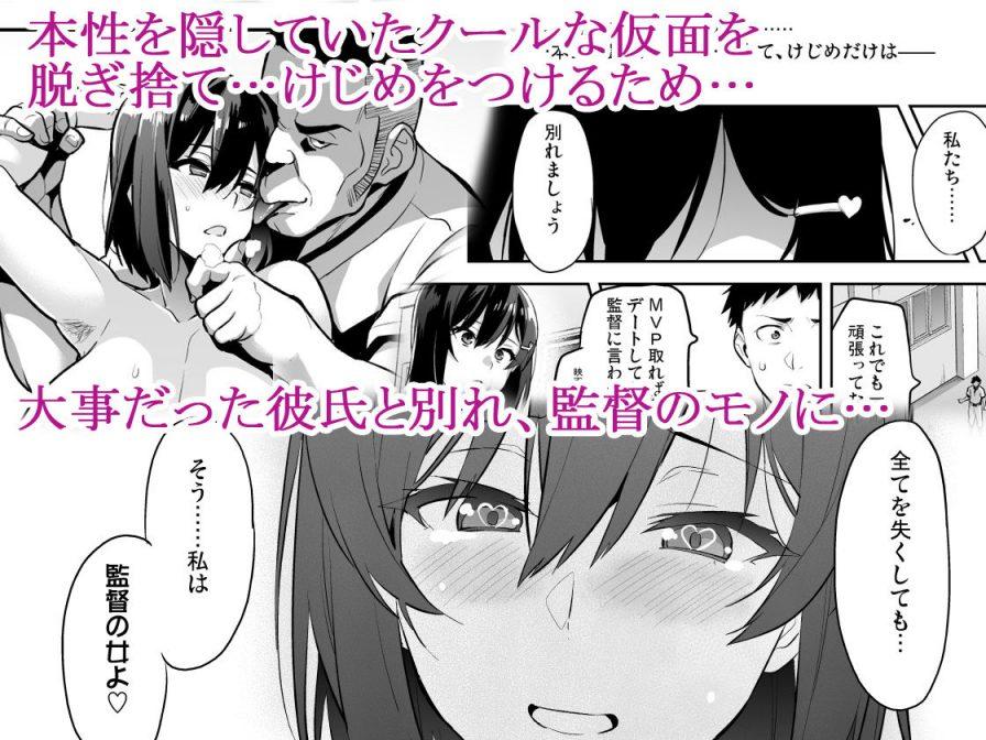 真珠貝エロ漫画_茜ハ摘マレ染メラレル弐_無料画像