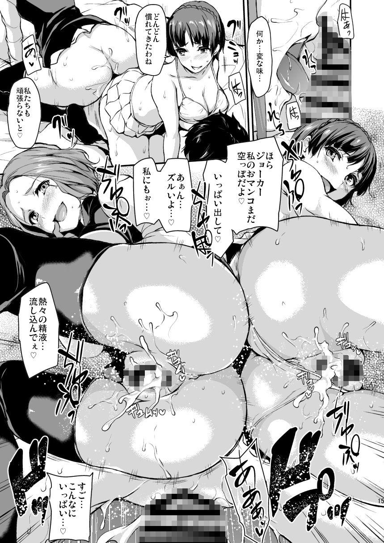 異世界ハーレム物語総集編_無料画像