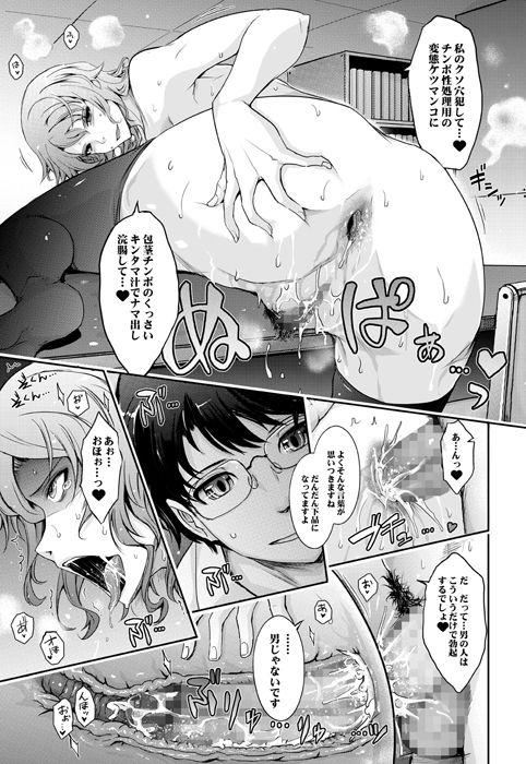 シラナイセカイ 濡れた淫乱司書の秘め事_無料画像