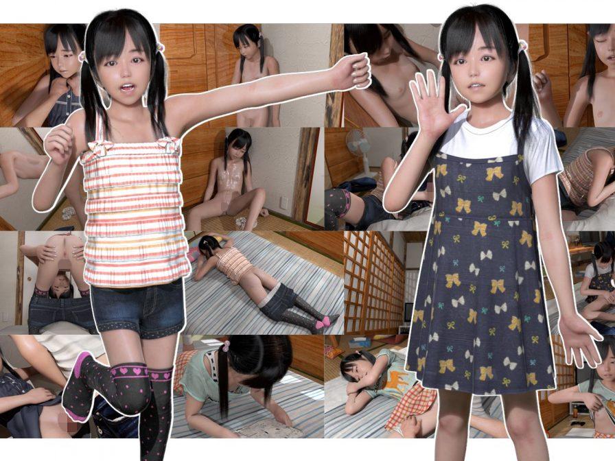 若菜ちゃんの初エッチ_無料画像