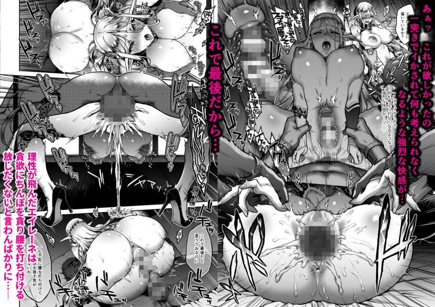 黄昏の娼エルフ5-娼婦にされた気高きハイエルフ3の無料画像6